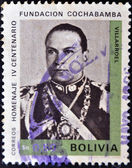 BOLIVIA - CIRCA 1974: A stamp printed in Bolivia shows Villarroel in the fourth centenary of the founding of Cochabamba, circa 1974 — Stock Photo