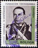 BOLIVIA - CIRCA 1974: A stamp printed in Bolivia shows Villarroel in the fourth centenary of the founding of Cochabamba, circa 1974 — Stock Photo