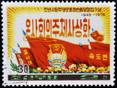 A stamp printed in china dedicated to China's revolutionary — 图库照片