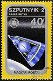 Estampilla muestra sputnik — Foto de Stock