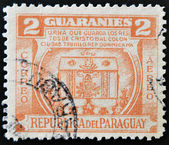 Stamp shows urn that holds the remains of Christopher Columbus — Stock Photo