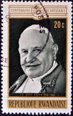 Stamp shows His Holiness Pope John XXIII — Stock Photo