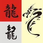 Chinese dragon. Set # 03 — Stockvektor