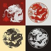 Chinese dragon. Set # 04 — Stockvektor