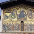 Lucca, San Frediano church: mosaic — Stock Photo