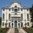 Riviera del Brenta (Veneto, Italy) - Historic villa and garden — Stock Photo