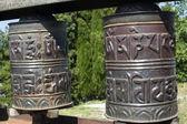Pennabilli, Montefeltro (Marches, Italy), two tibetan bells — Stock Photo