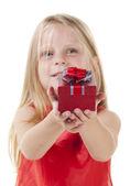 Present! — Stock Photo