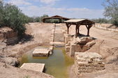 Jesus Christ baptism site,Bethany — Stock Photo