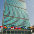 UN Headquarters in New York — Stock Photo