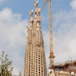 Royalty-Free Stock Photo: Towers of Sagrada Familia, Barcelona Spain