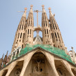 Royalty-Free Stock Photo: Sagrada Familia in Barcelona Spain