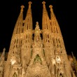 Sagrada Familia at night, Barcelona Spain — Stock Photo