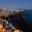 View over Oia at dusk, island Santorini, Greece — Stock Photo #6868163