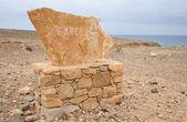 Playa de garcey poblíž pajara, fuerteventura kanárské ostrovy — Stock fotografie