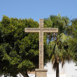 Stock Photo: Cross in Antigua, Canary Island Fuerteventura, Spain