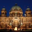 Berlin Cathedral in Berlin, Germany — Stock Photo