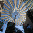 Royalty-Free Stock Photo: Futuristic Roof of the Sony Center in Berlin