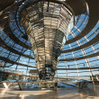 Cupola of the Reichstag Building in Berlin, Germany — Stock Photo #7457143