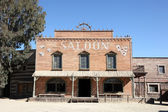 Western style saloon in an old American town — Stock Photo
