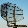 Military satellite dish — Stock Photo