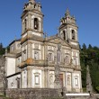Bom Jesus do Monte Church in Braga, Portugal — Stock Photo #7576039