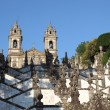 Bom Jesus do Monte Church in Braga, Portugal — Stock Photo #7577583