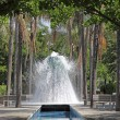 Volcano Fountain in Park of the Nations (Parque das Nacoes) in Lisbon, Port - Stock Photo