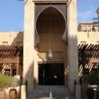 Entrance to Madinat Jumeirah Souq in Dubai — Stock Photo