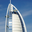 Hotel burj al arab in dubai — Stockfoto