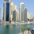 View of Dubai Marina - Stock Photo
