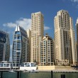 Dubai Marina, United Arab Emirates - Stock Photo