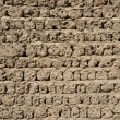 Old adobe wall in Dubai, United Arab Emirates — Stock Photo