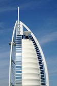 Hotel Burj Al Arab in Dubai — Stock Photo
