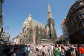 St. Stephen's Cathedral at the Stephansplatz in Vienna, Austria — Stock Photo