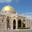 Stock Photo: Sharjah Museum of Islamic Civilization