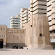 Al Hisn Sharjah Fort, Sharjah Citya — Stock Photo