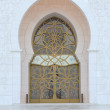 Door at Sheikh Zayed Mosque in Abu Dhabi — Stock Photo #7792720