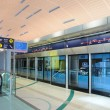 Foto Stock: Metro Station in Dubai