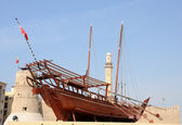 Traditional wooden arabic ship at Dubai Museum, United Arab Emirates — Stock Photo