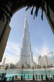 Highest Skyscraper in the World - Burj Khalifa, Dubai — Stock Photo