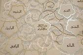 Dekorace uvnitř mešita šejka zayeda, abú dhabí — 图库照片