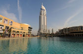 The Address Hotel in Dubai — 图库照片