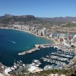 Stock Photo: MediterraneResort Calpe, Costa-BlancSpain