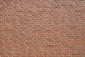 Brick wall, great for background and texture — Stock Photo