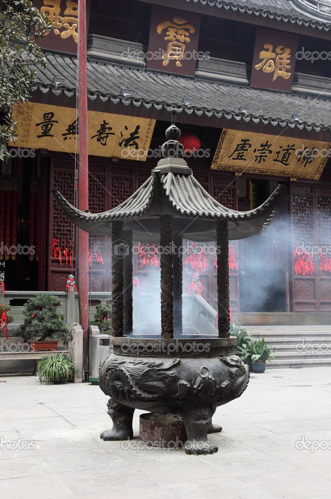 Incense burner at Jade Buddha Temple in Shanghai, China  Stock Photo #7908575