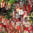 Paper prayers and wishes at Temple of Confucius in Shanghai, China - Stock Photo