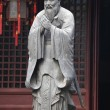 Statue of Confucius at Confucian Temple in Shanghai, China — Stock Photo