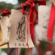 Paper prayers and wishes at Temple of Confucius in Shanghai, China — Stock Photo