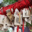 Paper prayers and wishes at Temple of Confucius in Shanghai, China - Stok fotoğraf